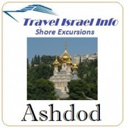 shore excursion logoAshdod